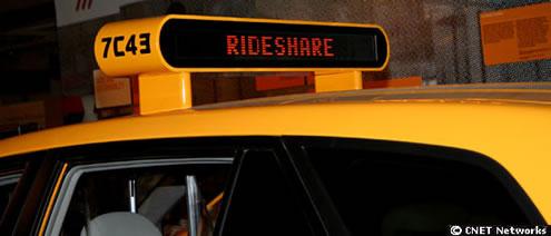 電光掲示タクシー