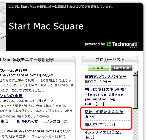 Start Mac Square