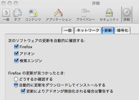 080927_firefox