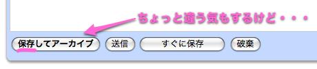 090115_gmail