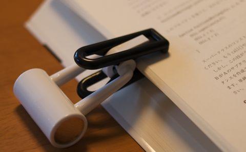 厚みのある本で使う場合