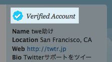 Verified Account