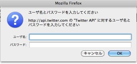 ユーザ名とパスワードを入力してください