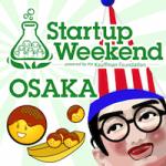 startupweekend_osaka_thumb