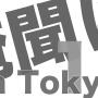 orekike10-banner-1200x630