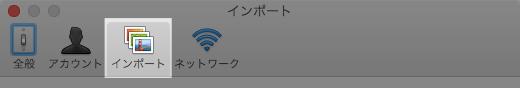 mac_screenshot_dropbox_4