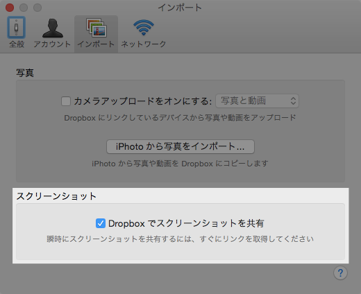 mac_screenshot_dropbox_5