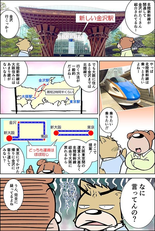 tetsu_001_s