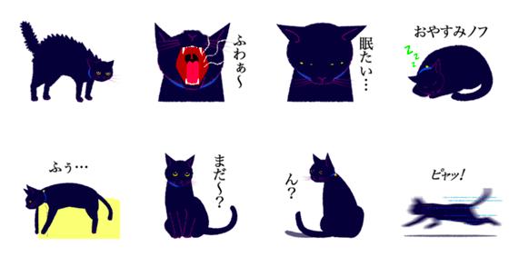 smirnoff_stamp