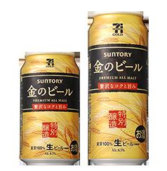seven_eleven_gold_beer